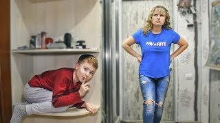 Сережа прогулял школу и устроил прятки дома ! Найдет ли его мама ?
