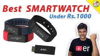 அசத தல ஸ ம ர ட வ ட ச i5 plus smart watch fitness band under rs 1000   tamil tech