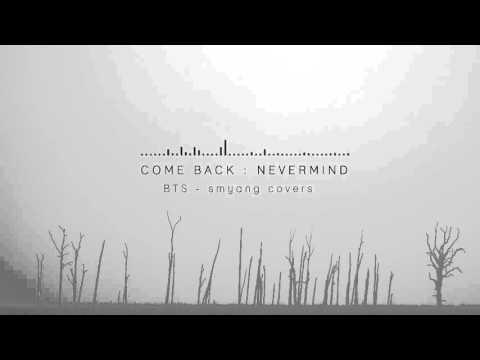 BTS (방탄소년단) - INTRO : Never Mind - Piano Cover