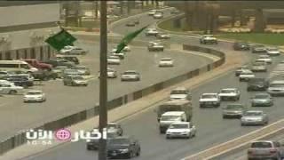 ارامكو السعودية تقدم مواعيدها بشان مصفاة ينبع