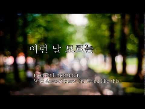 Kim Jong Kook - One Man(한남자) ( Han - Easy rom - Eng )