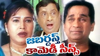 Jabardasth Telugu Comedy Back 2 Back Comedy Scenes Vol 83 | Funny Videos | Latest Telugu Comedy 2016