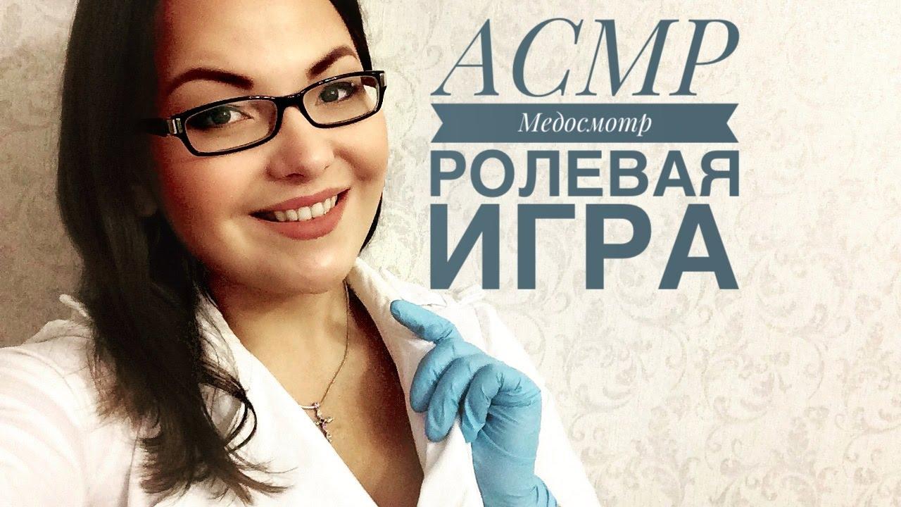 русские мамульки на медосмотре