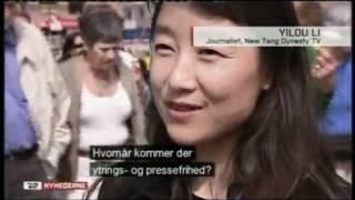 胡锦涛访丹麦新闻自由受关注