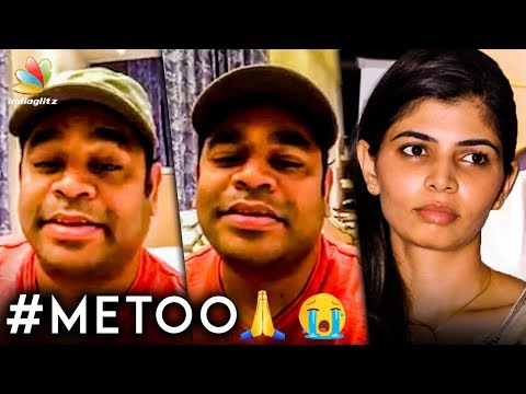 It Shocked Me : A.R Breaks Silence On Me Too | Chinmayi & Vairamuthu