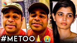 It Shocked Me : A.R.Rahman Breaks Silence On Me Too | Chinmayi & Vairamuthu