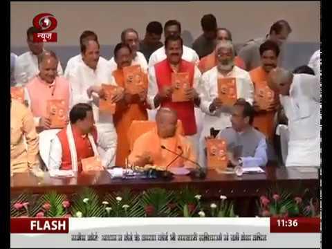 U.P. Govt. completes 100 days: CM addresses media