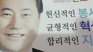 인천 예총제37차 정기총회 (사)한국문화단체 총연합회 …