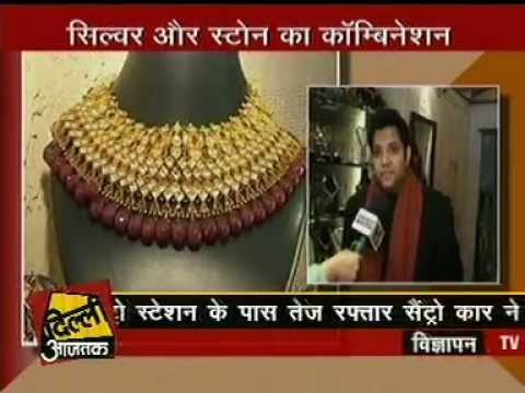 Apala in Delhi Aaj Tak: Humari Delhi: 07Feb12_06.22pm_02.44min
