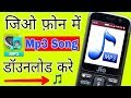 Gambar cover jio phone me mp3 song kaise download kare | how to download mp3 song in jio Phone in hindi