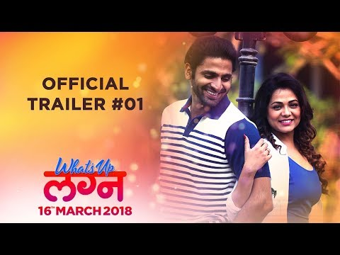 What's Up Lagna Marathi Movie Official Trailer