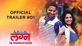 What's Up Lagna | Official Trailer #1 | Vaibhav Tatwawaadi, Prarthana Behere | Marathi Movie 2018