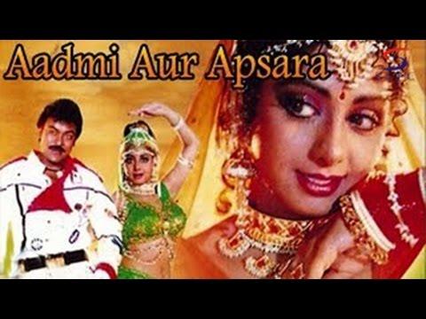 Aadmi Aur Apsara - Full Length Action Hindi Movie
