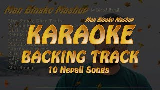 | MASHUP KARAOKE | 10 NEW/OLD/LOK/POP NEPALI SONGS KARAOKE | BACKING TRACK |