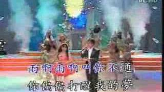 Hokkien song: Why Did You Love Someone Else(为何你爱着别人)