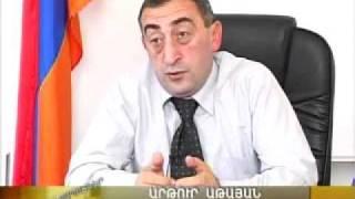 город Капан (часть4)