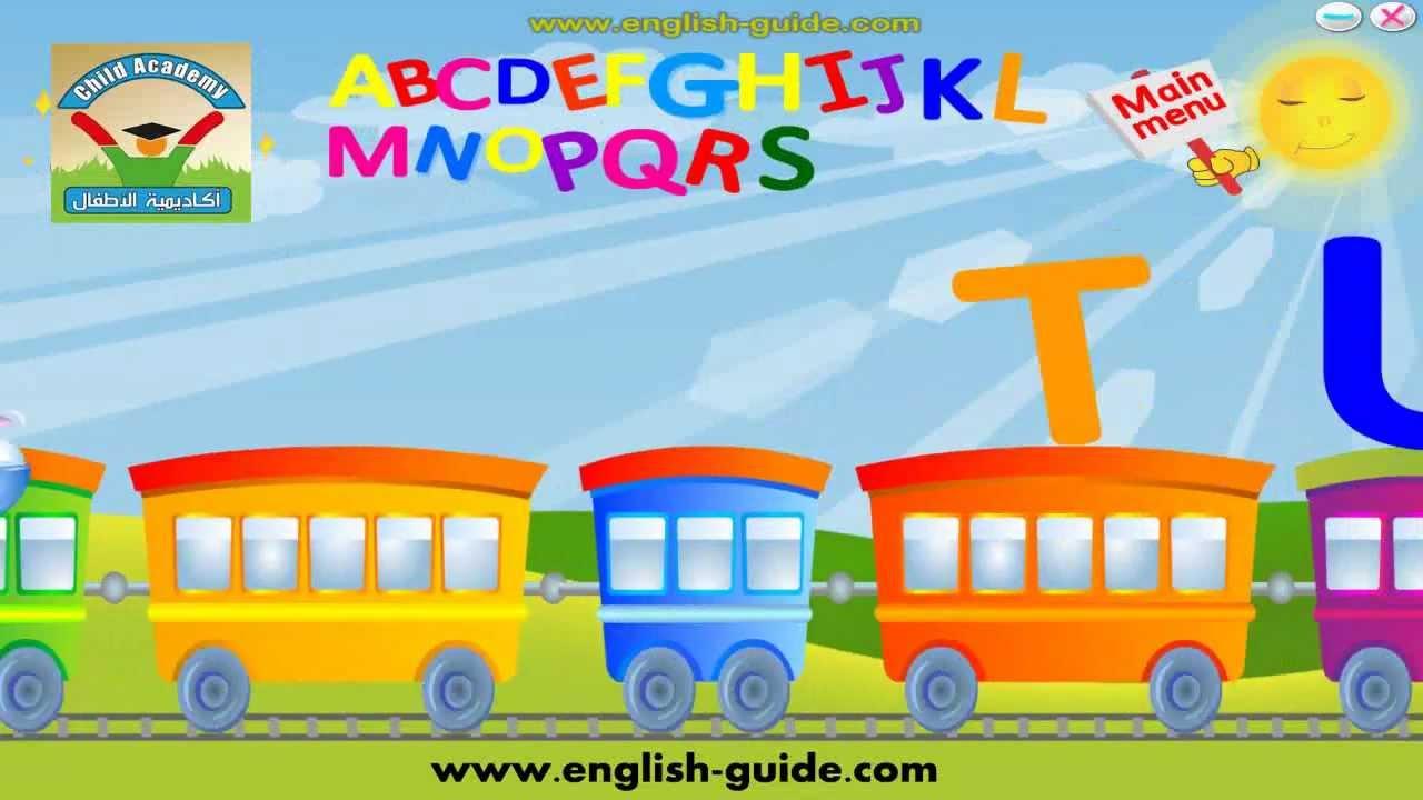 تعليم الانجليزية للاطفال اغنية قطار الحروف Abc Song Youtube