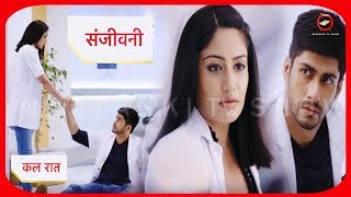 Sanjivani - Dr sid will confess his love for Ishani | 22nd October 2019 | Serial Latest Update News