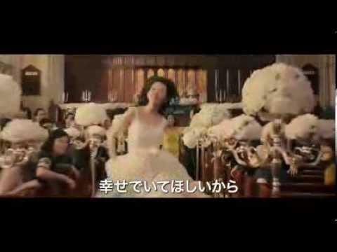映画『101回目のプロポーズ ~SAY YES~』予告編