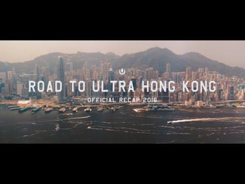Road to Ultra Hong Kong 2016 (Official 4K Recap)