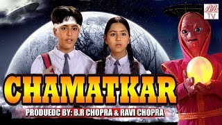 Chamatkar - B.R. Chopra Hindi Serial || Superhit Indian Hindi Tv Serial|| Epi-3||