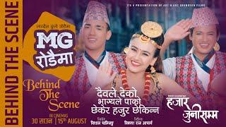 MG RODAIMA - HAJAR JUNI SAMMA || BEHIND THE SCENE || Swastima Khadka, Salon Basnet, Akhilesh Pradhan