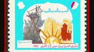 LIBYA - The rarest stamps of Libya (1974)