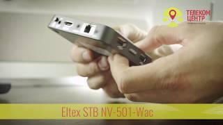 Скачать Инструкция по настройке телевизионной приставки Eltex STB NV 501 Wac