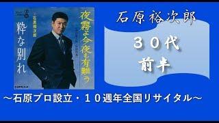 【関連動画】 https://www.youtube.com/watch?v=eMS95MkQVi8 https://yo...