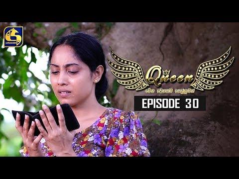 Queen Episode 30  &39;&39;ක්වීන්&39;&39;  16th September 2019