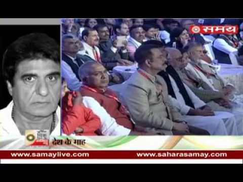 Saharasri Subrata Roy Sahara speaks on social and political issues in India