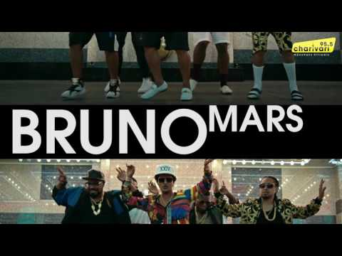 95.5 Charivari Musik-Special: Bruno Mars