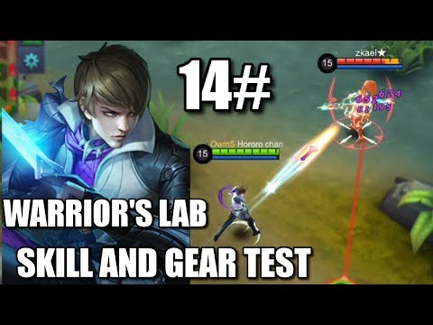 WARRIOR'S LAB 14TH GUSSION SKILLS AND GEAR EXPERIMENT
