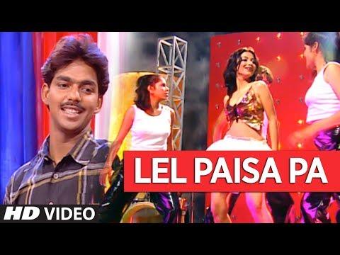 Lel Paisa Pa  Old Pawan Singh Bhojpuri Video Song  Kha Gayila Othlali Hamaarbhojpuri
