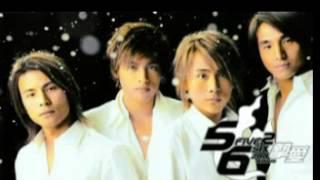5566歌曲大串燒