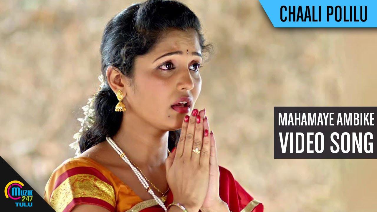 New Tulu Movie Songs Kannada New Songs