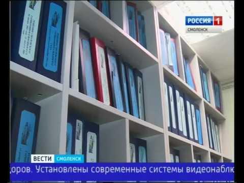 Смоленский гарнизонный военный суд теперь располагается в новом здании
