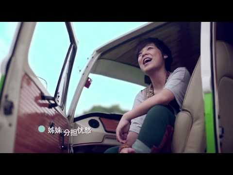[BFF] Geraldine颜慧萍&赵洁莹《BFF》官方完整版MV