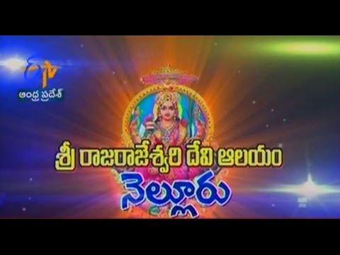 Teerthayatra - Sri Rajarajeshwari Devi Temple,Nellore 4th March 2016 - తీర్థయాత్ర – Full Episode