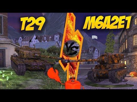 WOT Blitz - T29 Vs M6A2E1 (ГУСЬ). Имба царей или дно морей.