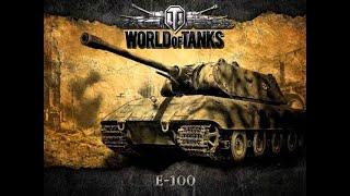 Стрим онлайн WoT 11 день игры