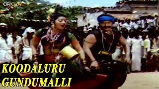 Koodaluru Gundumalli Video Song | Kumbakarai Thangaiah | Kanaka