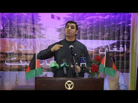 Pashto Moshaira  DUbai