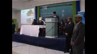 Hazrat Mirza Masroor Ahmad at IAAAE event