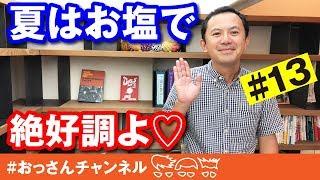 【注意】ネタバレを含みます。 映画「銀魂」 漫画ワンピース63話~70話...
