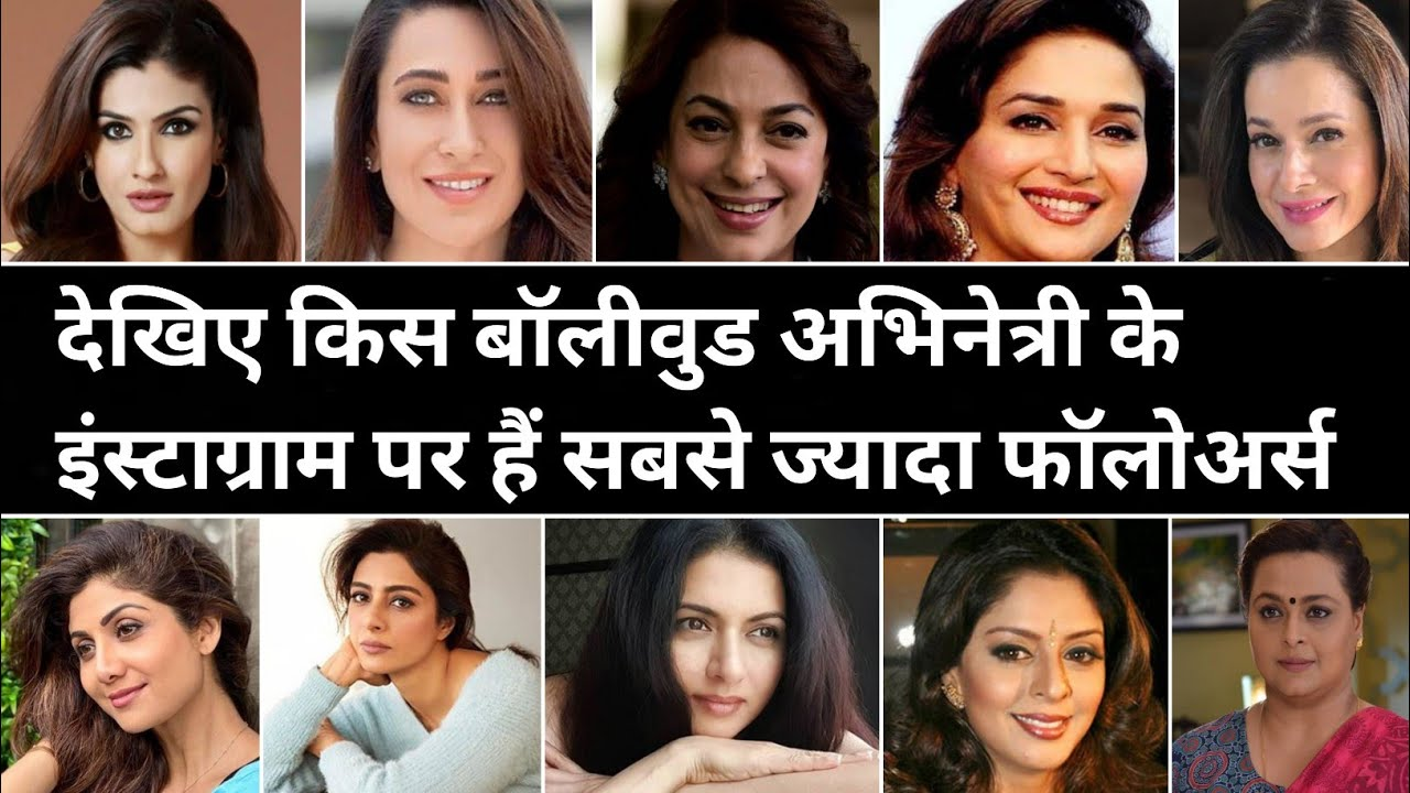 Know the real Instagram ID of these Bollywood actresses.