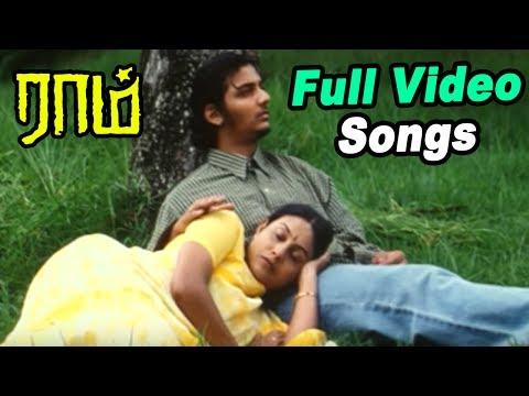 Raam | Raam Tamil Movie Full Video songs | Yuvan Shankar Raja Hit Jukebox | Bigg Boss Snehan Lyrics