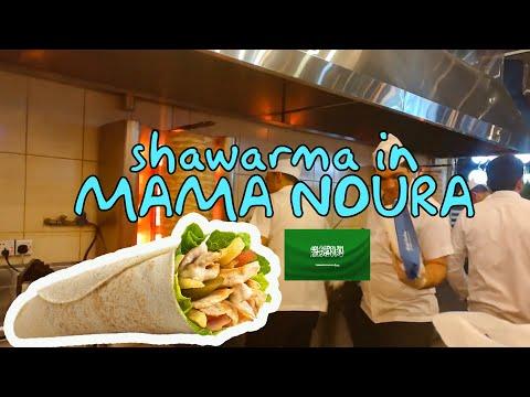 Shawarma in MAMA NOURA Restaurant, Riyadh