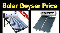Solar Geyser |Solar Water Heater |Solar Geyser Price in Pakistan | Solar Water heater price Pakistan