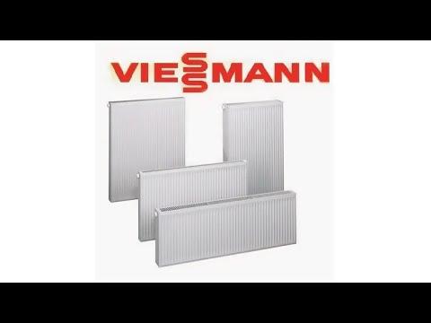 Обзор панельные радиаторы Viessmann (Виссман).